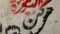 «Cette série de films documentaires se veut un ensemble d'essais cinématographiques sur notre perception de la réalité du Liban. »    Réalisation Collectif lyonnais Pushka – série de Courts métrages Collectif lyonnais Pushka –https://fr-fr.facebook.com/Collectif.Pushka http://collectif-pushka.com/